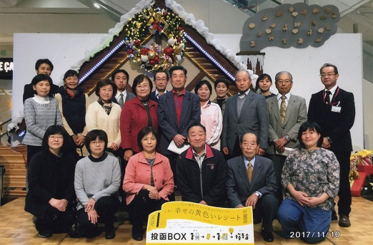 2017年11月イオン贈呈式